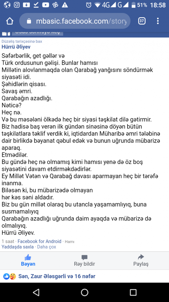 """""""Ey Millət, VƏTƏN və QARABAĞ DAVASI aparmayan heç bir tərəfə inanma!""""- HÜRRÜ ƏLİYEV"""